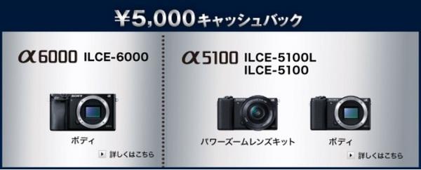 5000円.jpg
