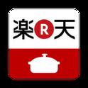 楽天レシピ.png