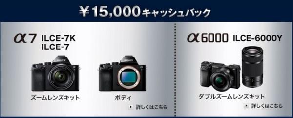 1万5000円.jpg