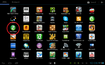 Screenshot_2013-02-15-10-06-31.png
