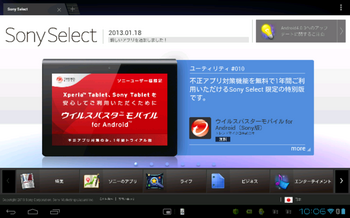 Screenshot_2013-02-15-10-06-44.png