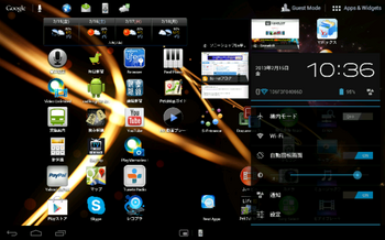Screenshot_2013-02-15-10-36-20.png