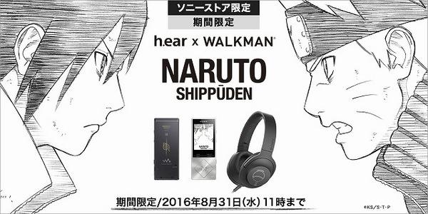 naruto_main_C.jpg