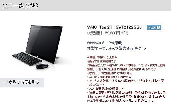 tap21 再開.jpg