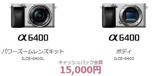 15000円.jpg