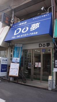 DSC09788.jpg
