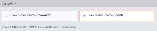 プロセッサー.jpg