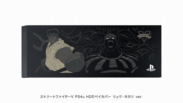 Gallery_PS4_limited_sfv_9.jpg