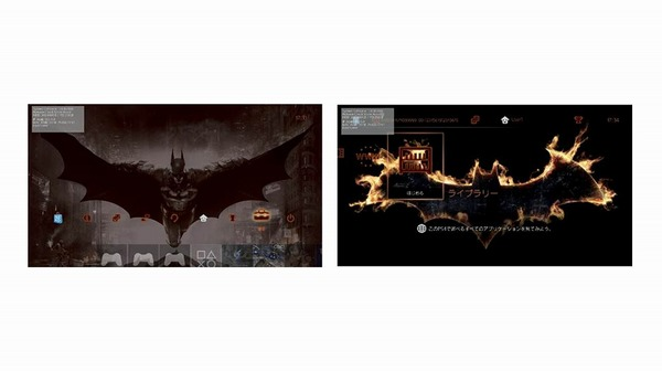 Gallery_batmanarkham_PS4_5.jpg