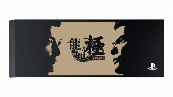 Gallery_ryugagotoku-kiwami_3.jpg
