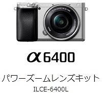ILCE-6400L.jpg