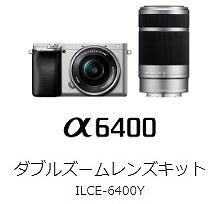 ILCE-6400Y.jpg