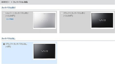 Pro11 カラー.jpg