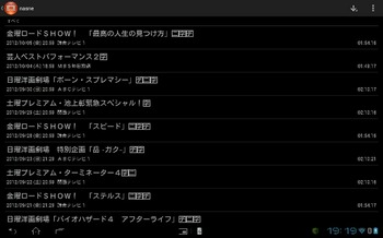 Screenshot_2012-10-09-19-19-49.jpg
