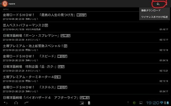 Screenshot_2012-10-09-19-20-22.jpg