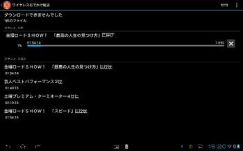 Screenshot_2012-10-09-19-20-32.jpg
