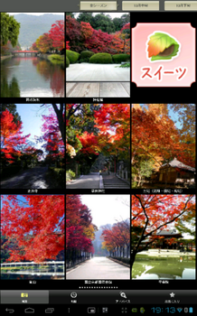 Screenshot_2012-10-20-19-13-14.png