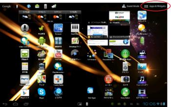 Screenshot_2013-02-15-10-06-14.png
