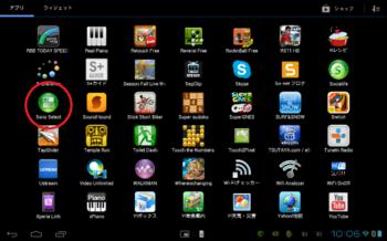 Screenshot_2013-02-15-10-06-31.png