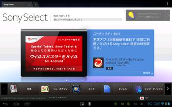 Screenshot_2013-02-15-10-06-44.png