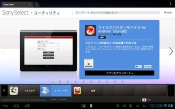 Screenshot_2013-02-15-10-06-59.png