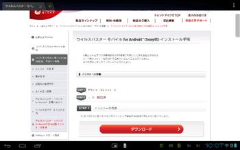 Screenshot_2013-02-15-10-07-22.png