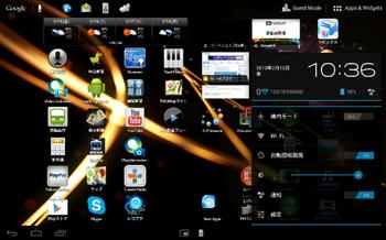 Screenshot_2013-02-15-10-36-20.png