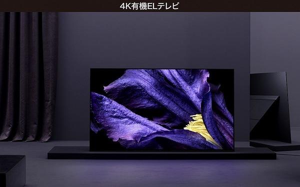 p_a9f.jpg