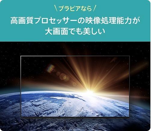point1_pnt2_img.jpg