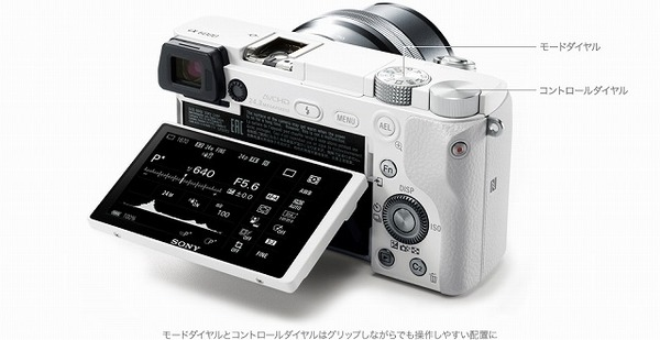 y_a6000_dial.jpg